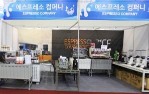 2015  대전 국제  와인 페어